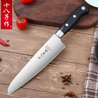 SHIBAZI 十八子作 H304 不锈钢厨房多用刀