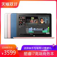 VOYO  VBook A3Pro 13.3英寸二合一平板电脑 (i7、8GB、256GB)