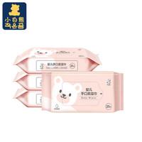 有券的上小白熊 婴儿手口湿巾 一次性洗脸巾 宝宝柔湿巾湿纸巾旅行便携装25抽*4包09194 *7件