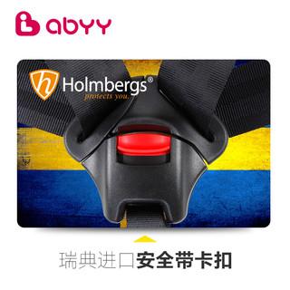 Abyy 艾贝 AB730 儿童安全座椅