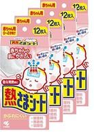 KOBAYASHI 小林制药 退热贴 婴儿用 12片×4盒