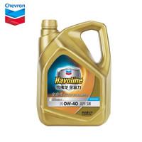 Chevron 雪佛龙 金富力 SN级 0W-40 全合成机油 4L装