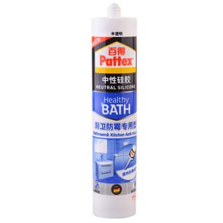 Pattex 百得 SBS-T 防水密封玻璃胶 (半透明三支装)