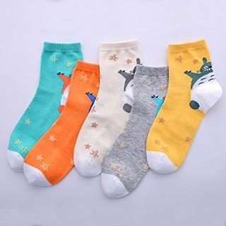 BONAS 宝娜斯 BCD-001-1 儿童袜 5双装