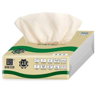 韶能本色 真情系列 3层100抽便携包面巾纸(8+2)包