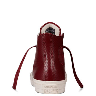 CONVERSE 匡威 Chuck Taylor All Star II 153553C中性款休闲鞋