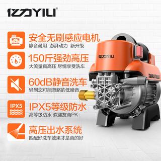 YILI 亿力 YLQ-4420G 感应电机高压洗车机