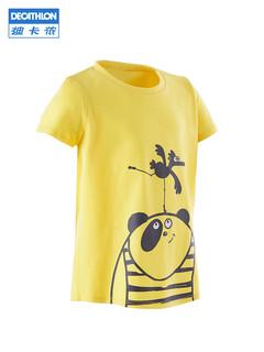 DECATHLON 迪卡侬 DOMYOS-G BB 儿童T恤