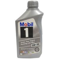Mobil 美孚 1号 SN 5W-20 全合成机油 1Qt *10件