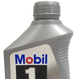 Mobil 美孚 1号 5W-20 SN 全合成机油 1Qt