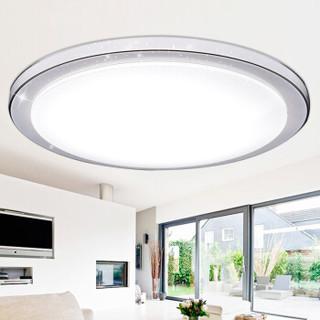 HAIDE 海德照明  繁星 HDX400-LED024-FXS LED卧室书房吸顶灯 圆形 24W