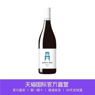 Saltram 索莱庄园 1859 西拉 干红葡萄酒