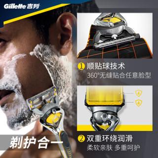 Gillette 吉列 锋隐致护手动刮胡刀 4刀头