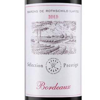 法国进口红酒 拉菲(LAFITE)尚品波尔多干红葡萄酒 整箱装 750ml*6瓶(ASC)