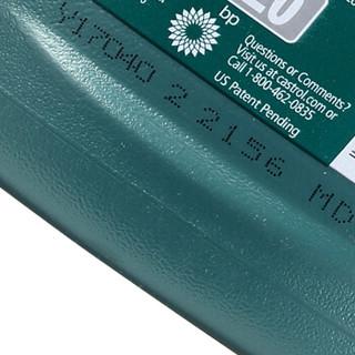 Castrol 嘉实多 GTX MAGNATEC 磁护 SN 0W-20 全合成机油 5Qt 美国原装进口
