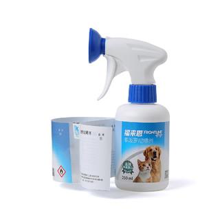 福来恩 犬猫驱虫喷剂 250ml