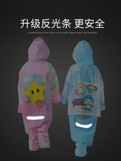 Nan ji ren 南极人 NJRETYY 儿童带书包位雨衣 粉色 S