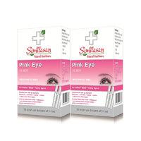 Similasan 粉紅眼滴眼液 0.4ml*20支