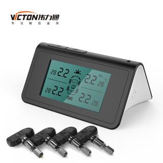 VICTON 伟力通 VT911 太阳能 胎压监测仪
