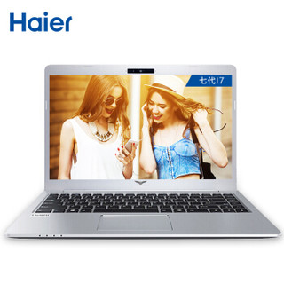 Haier 海尔 凌越S4 13.3英寸金属超薄笔记本(i7-7500U、8G、128G+500G)
