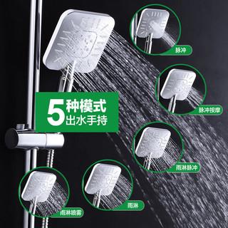 VATTI 华帝 H-CS00919-B1W.D.XP 可升降淋浴花洒套装