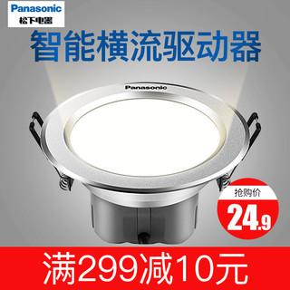 Panasonic 松下 劲放系列 NNNC75480 LED筒灯 3W