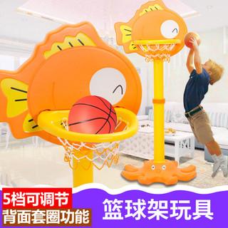 达拉 儿童可升降篮球架
