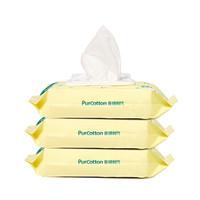 京东PLUS会员:PurCotton 全棉时代 婴儿湿巾15*20厘米 80片*3包 *2件