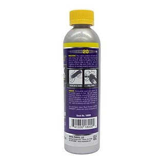 ROYAL PURPLE 紫皇冠 全合成电喷系统清洗剂 177ml