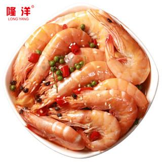 隆洋 麻辣大虾 300g 8-10只/盒 解冻即食 调味海鲜 自营海鲜水产