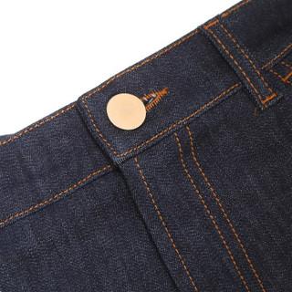 VALENTINO 华伦天奴 GBC6D420-VJ5023B 女士牛仔裤