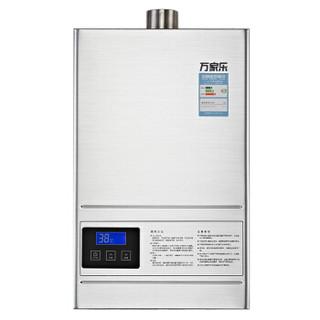 macro 万家乐 精芯系列 JSQ30-16111 燃气热水器 16L 天然气(12T)