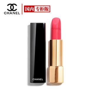 CHANEL 香奈儿 炫亮魅力丝绒唇膏 3.5g #43