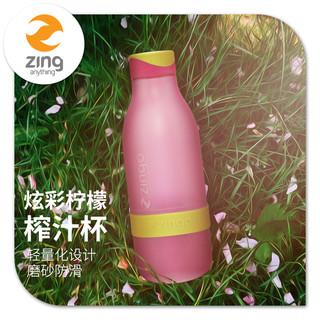 Zinganything 二代轻型 Zingo柠檬杯 650ml