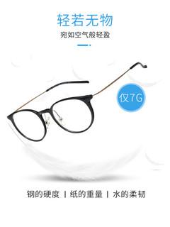 HAN HD3506 复古圆框 光学眼镜架+1.56防蓝光镜片