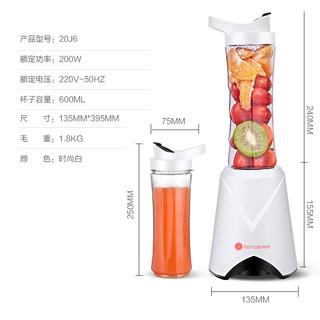HANWEI 韩伟 20J6 便携迷你榨汁机