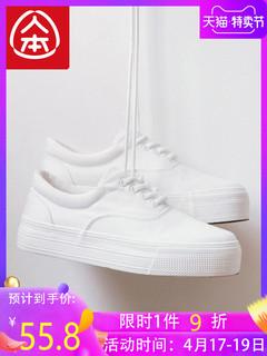 人本内增高帆布小白鞋女2018新款秋季百搭韩版白鞋子厚底白色布鞋