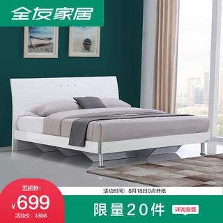QuanU 全友 806 现代时尚板式双人床 1.8m