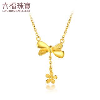 六福珠宝 HXG30086 蝶恋兰姿足金项链