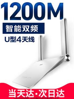 netcore 磊科 P2 无线路由器