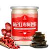 nannong 南农 枸杞红枣阿胶粉 罐装 550g