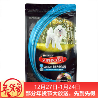 SUPERCOAT 丝倍亮 老年犬全价狗粮 1.5kg