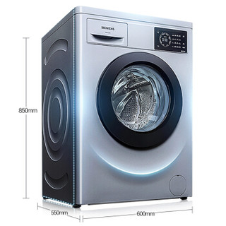 SIEMENS 西门子 WM10L2688W 滚筒洗衣机 8kg