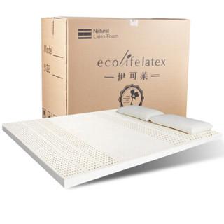 ECOLIFELATEX 伊可莱 乳胶床垫 5cm*150cm*200cm