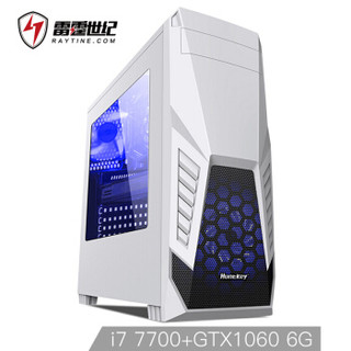 雷霆世纪 复仇者V128 组装台式机(i7-7700、256G SSD、GTX1060 6G)