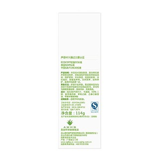 aloderma 瑷露德玛 芦荟鲜汁凝胶 114g