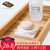 SOVO 森活 硅藻土香皂盒