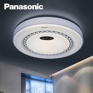 Panasonic 松下 HHLA1039 LED吸顶灯 金色装饰带 11W