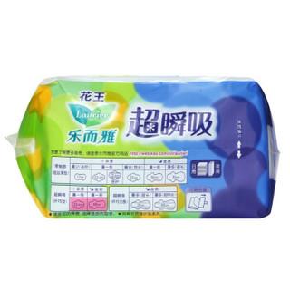 Laurier 乐而雅 超瞬吸 护翼型卫生巾 纤巧日用22.5cm*10片+夜用30cm*4片