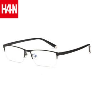HAN HD4931 防蓝光半框眼镜架+1.56防蓝光近视镜片